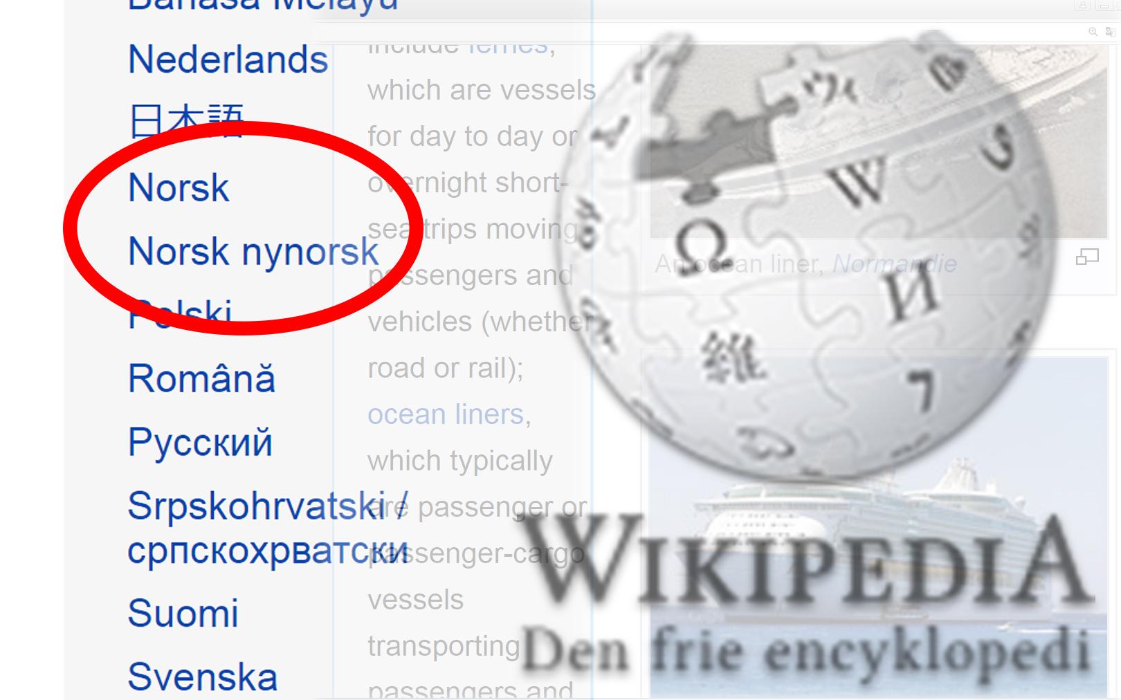 wikipedia på norsk