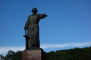 Gagarin-parken i Yuzhno-Sakhalinsk, Russland.