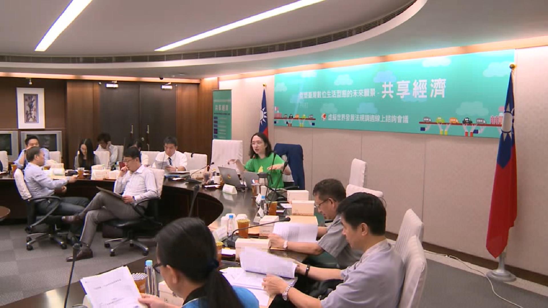 vTaiwan møtet då Über si framtid i Taiwan blei diskutert