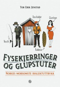 Bokomslag: Kagge forlag